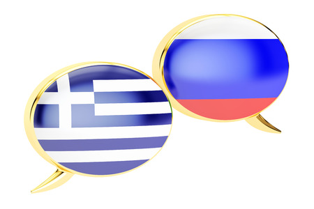 Speech Bubbles, Greek-Russian translation concept, 3D rendering isolated on white background