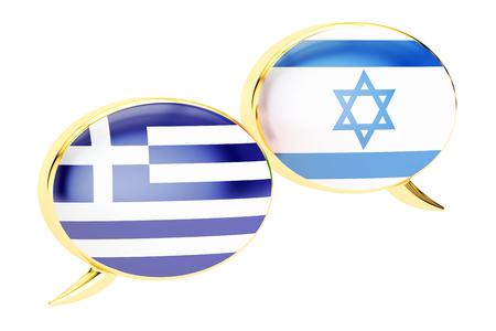 Speech bubbles, Greek-Israeli conversation concept. 3D rendering Stock Photo