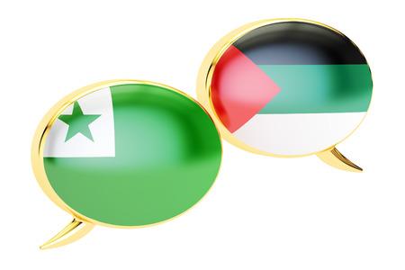 Speech bubbles, Esperanto-Arab conversation concept. 3D rendering isolated on white background