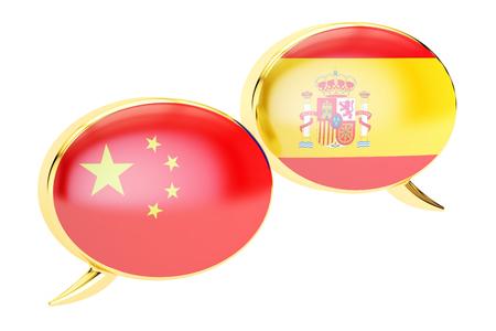 Speech bubbles, Chinese-Spanish conversation concept. 3D rendering