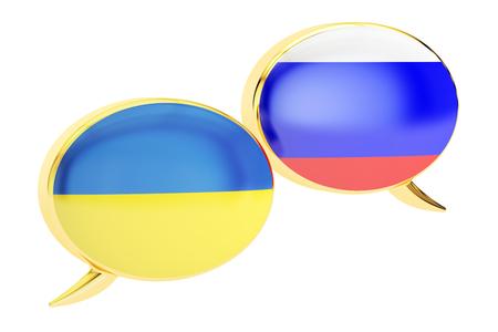 Speech bubbles, Ukrainian-Russian conversation concept. 3D rendering Stock Photo