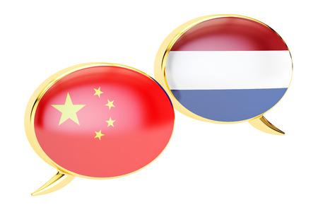 Speech bubbles, Dutch-Chinese  translation concept. 3D rendering