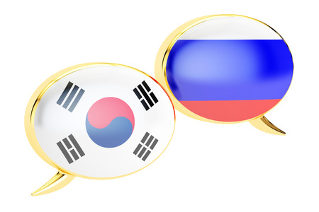 translation: Speech bubbles, Korean-Russian  translation concept. 3D rendering