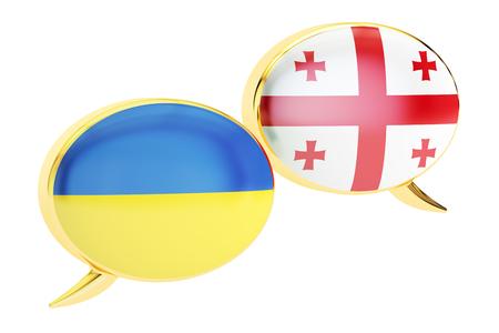Speech bubbles, Georgian-Ukrainian conversation concept. 3D rendering Stock Photo