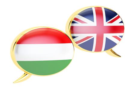 Speech bubbles, English-Hungarian conversation concept. 3D rendering Stock Photo