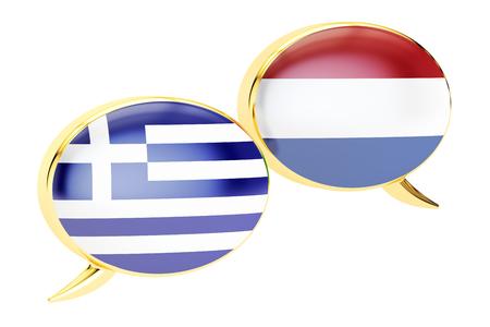 Speech bubbles, Greek-Dutch translation concept. 3D rendering