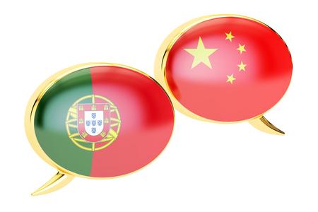 Speech bubbles, Chinese-Portuguese conversation concept. 3D rendering
