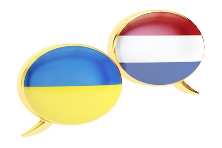 Speech bubbles, Ukrainian-Dutch translation concept. 3D rendering Stock Photo