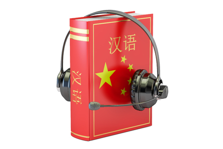 Chinese language textbook with headset, learning and translate concept. 3D rendering Stock Photo