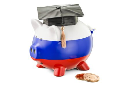 fondo de graduacion: Savings for education in Russia concept, 3D rendering isolated on white background