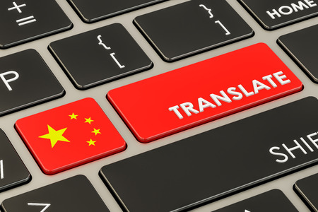Vertaal concept op toetsenbord met Chinese vlag, 3D-rendering Stockfoto