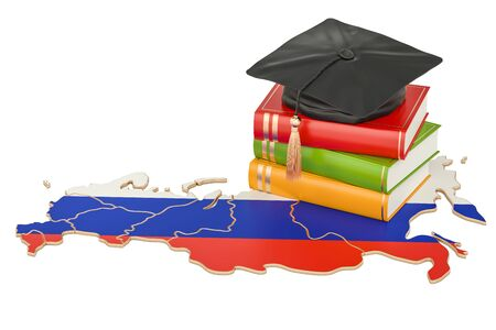 Education in Russia concept, 3D rendering isolated on white background