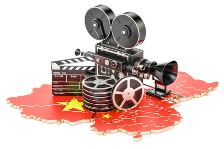 chinese script: Chinese cinematography, film industry concept. 3D rendering isolated on white background Stock Photo