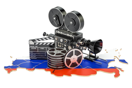 Russian cinematography, film industry concept. 3D rendering isolated on white background Stock Photo