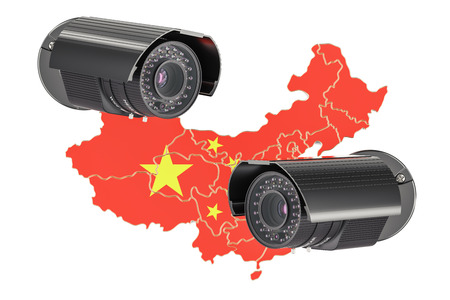 Surveillance and security system concept in China. 3D rendering isolated on white background Stock Photo
