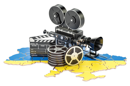 Ukrainian cinematography, film industry concept. 3D rendering isolated on white background Stock Photo
