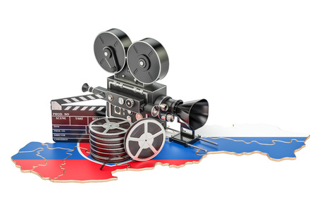 Slovak cinematography, film industry concept. 3D rendering isolated on white background Stock Photo
