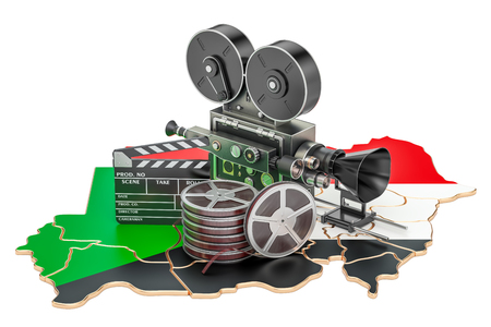 Sudanese cinematography, film industry concept. 3D rendering isolated on white background Stock Photo