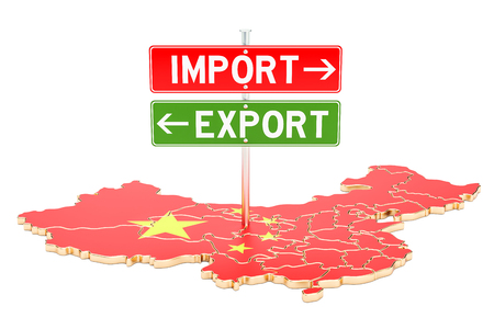 Import and export in China concept, 3D rendering isolated on white background Foto de archivo - 95423605