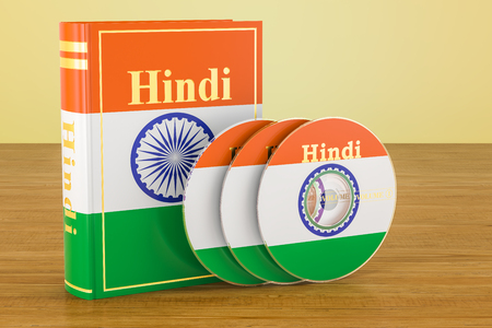 Hindi book with flag of India and CD discs on the wooden table. 3D rendering