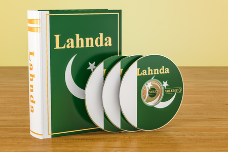 Lahnda book with flag of Pakistan and CD discs on the wooden table. 3D rendering Stock Photo