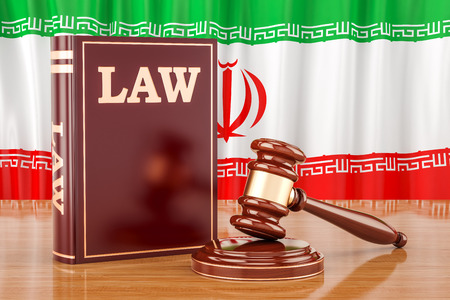 Iranian law and justice concept, 3D rendering Stock Photo