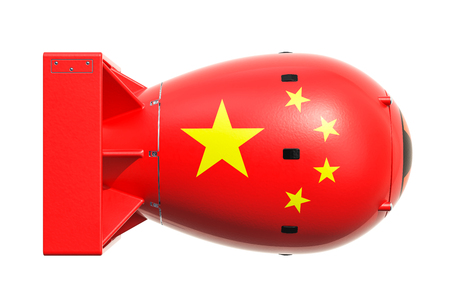 Chinese nuclear weapon concept, 3D rendering
