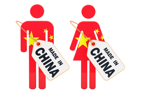 Made in China concept, 3D rendering isolated on white background