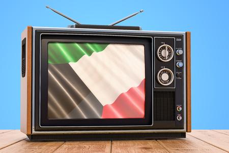 Kuwait Television concept, 3D rendering