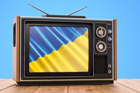 Ukrainian Television concept, 3D rendering Banco de Imagens - 116479720