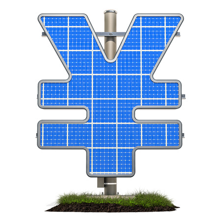 Solar panel in shaped of yen or yuan symbol, 3D rendering isolated on white background Standard-Bild - 116655524