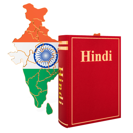 Hindi language book with map of India, 3D rendering isolated on white background Stock Photo
