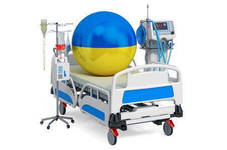 Ukrainian Healthcare, ICU in Ukraine. 3D rendering isolated on white background