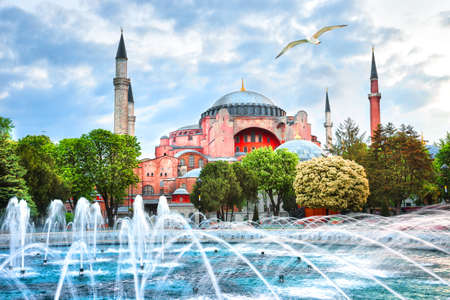 aya sofia: Mosque Hagia Sophia and fountain in Istanbul. Turkey Stock Photo