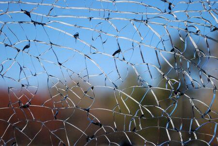 Shattered Glass Window Фото со стока