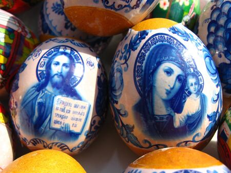 Two easter eggs Easter eggs with Jesus Christ photo