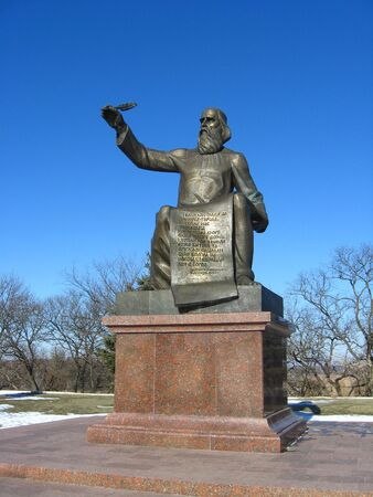 annals: Religious place with monument in Priluky town in Ukraine Editorial