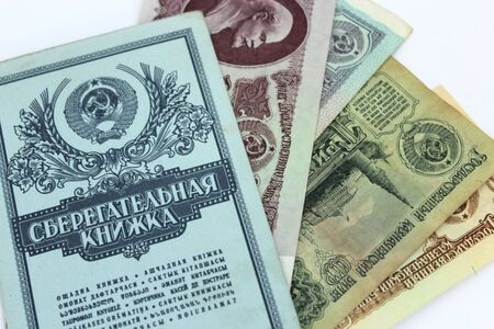 windfall: image of the savings-bank book of bank of the USSR and the Soviet roubles Stock Photo