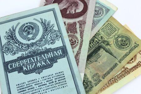 imagen de la libreta de ahorros bancaria de banco de la URSS y los rublos sovi?ticos Foto de archivo - 19346964