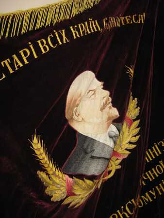 retro soviet velvet flag with image of Lenin