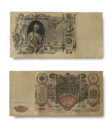 roubles: front and back sides of the ancient Russian money in hundred roubles