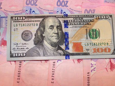 deletion: dollar deletion by value of 100 and many grivnas bank notes