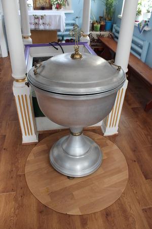 baptismal: Beautiful metallic Baptismal font using during christening