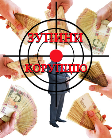 public servants: appeal stop corruption in Ukrainian with target and money as bribe Stock Photo