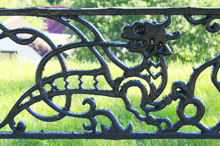 improbable: Ancient symbol of Chernihiv town Simargl on the fence