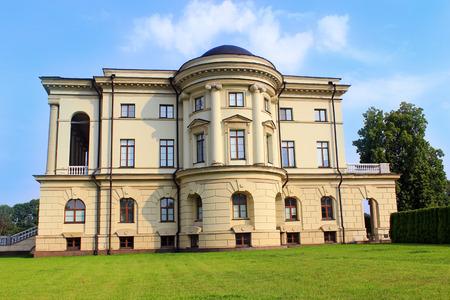 Razumovsky Palace in Baturyn town. The palace of the last Zaporozhye hetman Cyril Razumovsky in Baturin