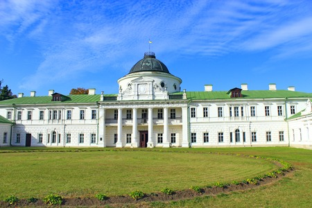 Kachanivka Palace with great architectural ensemble in bright day. Great architectural building 報道画像