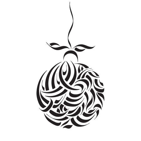 Vector Christmas Calligrahpic Design Element. Hand Drawn Modern Digital Calligraphy. Christmas ball