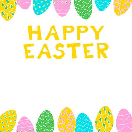 Happy Easter color postcard Ilustrace