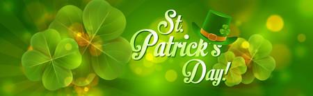 St. Patrick's day banner design. Vettoriali